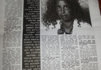 Interview with Yegna Press Newspaper